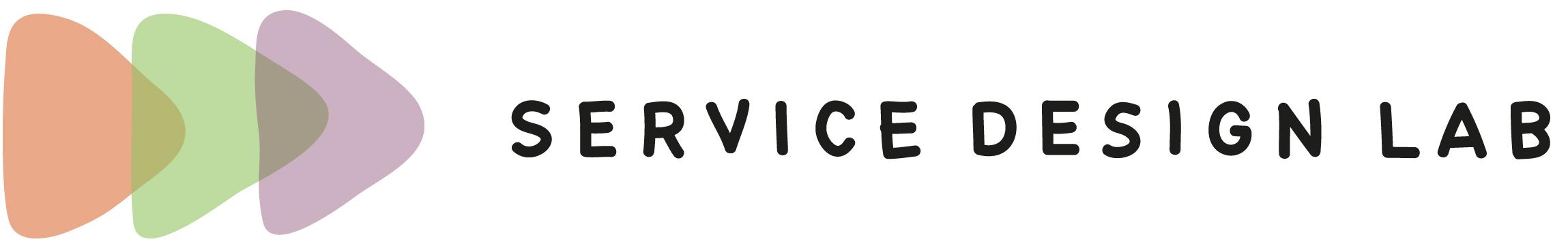 Service Design Lab